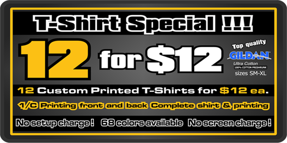 e t-shirt_special.png